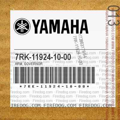 7RK-11924-10-00 ARM, GOVERNOR