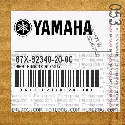 67X-82340-20-00 HIGH TENSION CORD ASSY 1