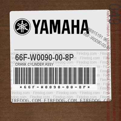 66F-W0090-00-8P CRANK CYLINDER ASSY