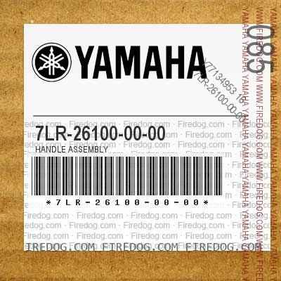 7LR-26100-00-00 HANDLE ASSEMBLY