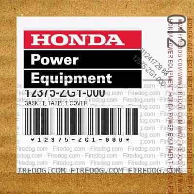 12375-ZG1-000 GASKET, TAPPET COVER