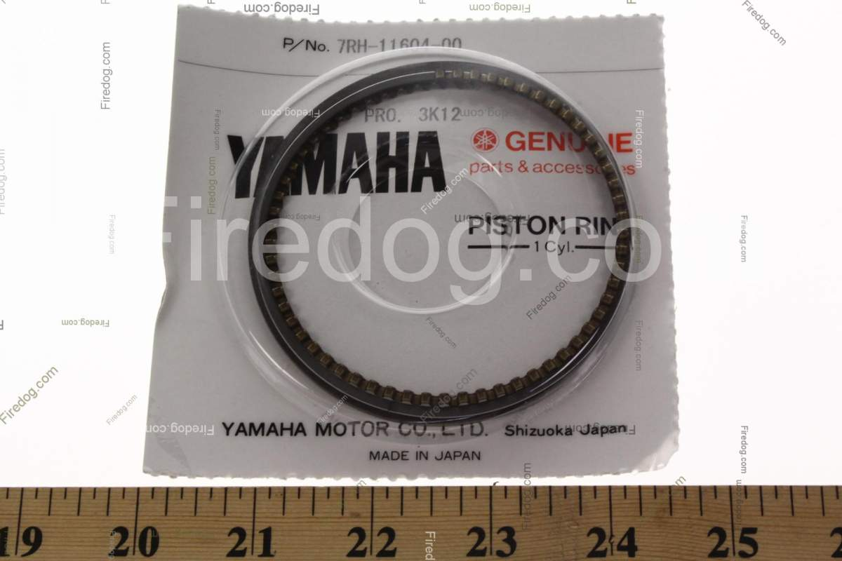 7CT-E1610-10-00 PISTON RING SET (0.25MM O/S) | AP
